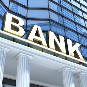 Банки Вербовского