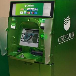 Банкоматы Вербовского