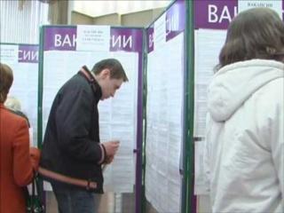 Центры занятости Вербовского