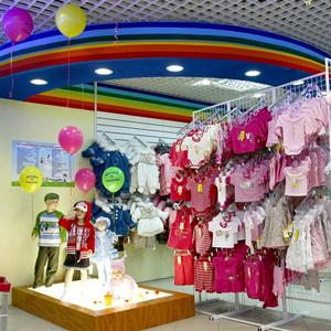 Детские магазины Вербовского