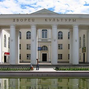 Дворцы и дома культуры Вербовского