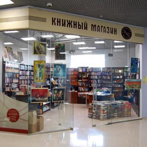 Книжные магазины Вербовского