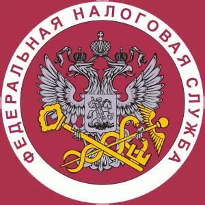 Налоговые инспекции, службы Вербовского