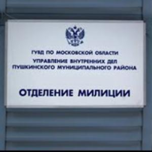 Отделения полиции Вербовского