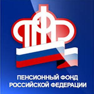 Пенсионные фонды Вербовского