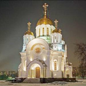 Религиозные учреждения Вербовского
