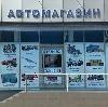 Автомагазины в Вербовском