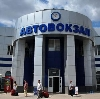 Автовокзалы в Вербовском