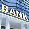 Банки в Вербовском