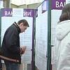 Центры занятости в Вербовском