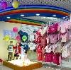 Детские магазины в Вербовском