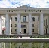 Дворцы и дома культуры в Вербовском