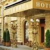 Гостиницы в Вербовском