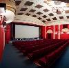 Кинотеатры в Вербовском