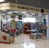 Книжные магазины в Вербовском