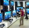 Магазины электроники в Вербовском