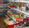 Магазины хозтоваров в Вербовском