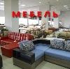 Магазины мебели в Вербовском