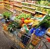 Магазины продуктов в Вербовском