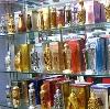 Парфюмерные магазины в Вербовском