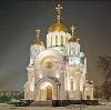 Религиозные учреждения в Вербовском