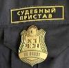 Судебные приставы в Вербовском
