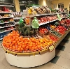 Супермаркеты в Вербовском