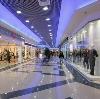Торговые центры в Вербовском