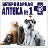 Ветеринарные аптеки в Вербовском