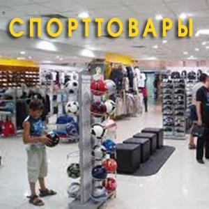 Спортивные магазины Вербовского