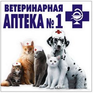 Ветеринарные аптеки Вербовского